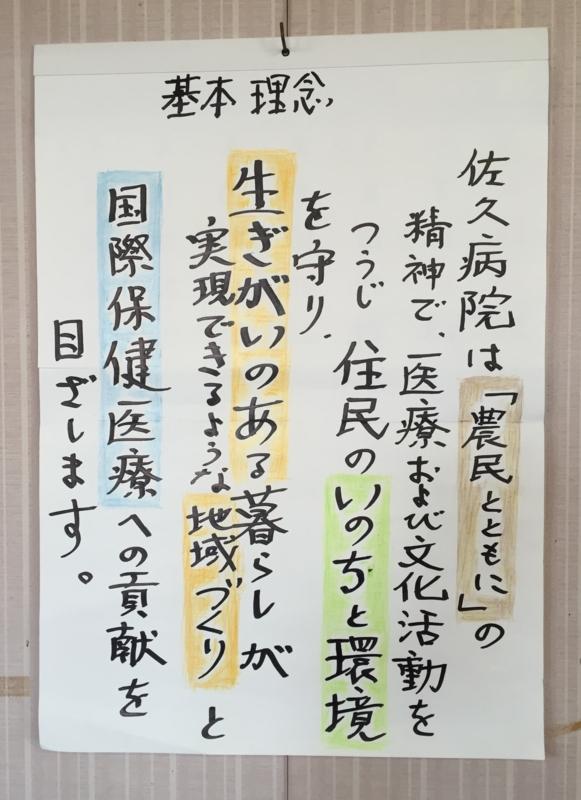 f:id:monkichi64:20160322121301j:image
