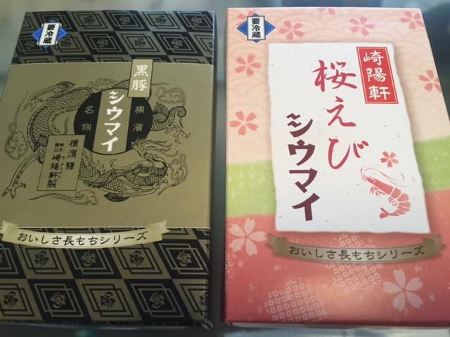 f:id:monkichi64:20160404105214j:image