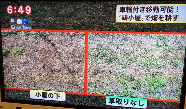 f:id:monkichi64:20160420184948j:image