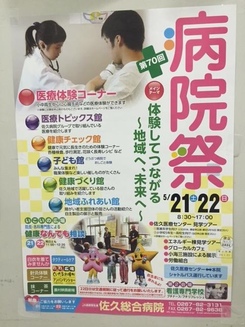 f:id:monkichi64:20160521160143j:image