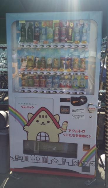 f:id:monkichi64:20160610074336j:image