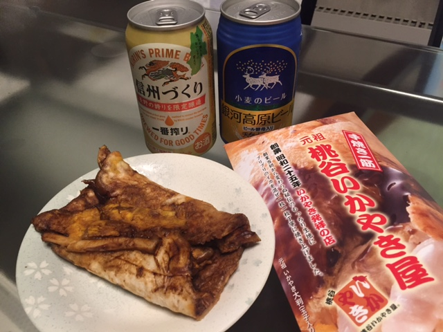 f:id:monkichi64:20160617231937j:image