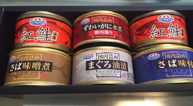f:id:monkichi64:20160702112259j:image