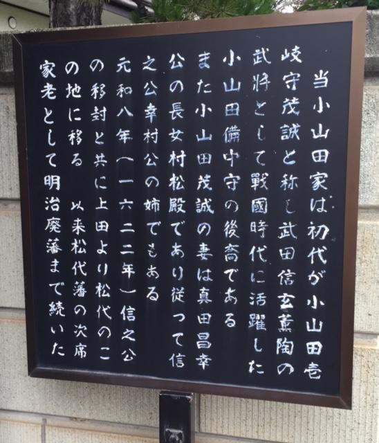 f:id:monkichi64:20160709130948j:image