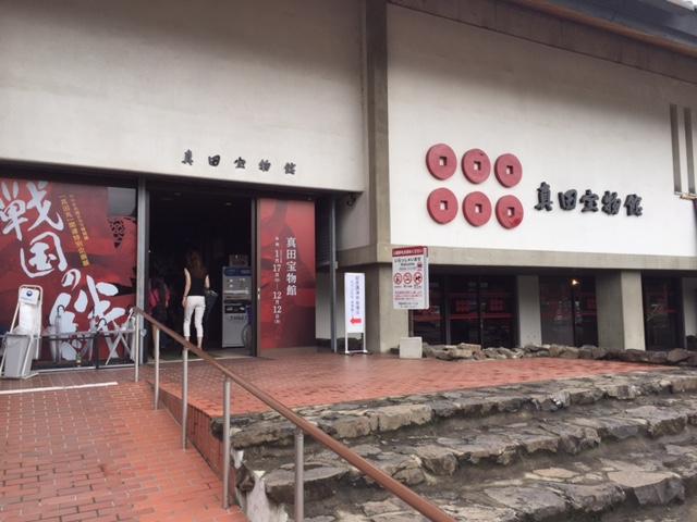 f:id:monkichi64:20160709131242j:image