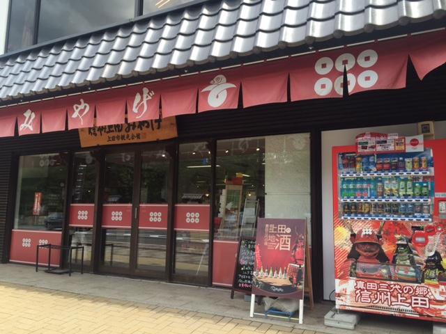 f:id:monkichi64:20160716125422j:image