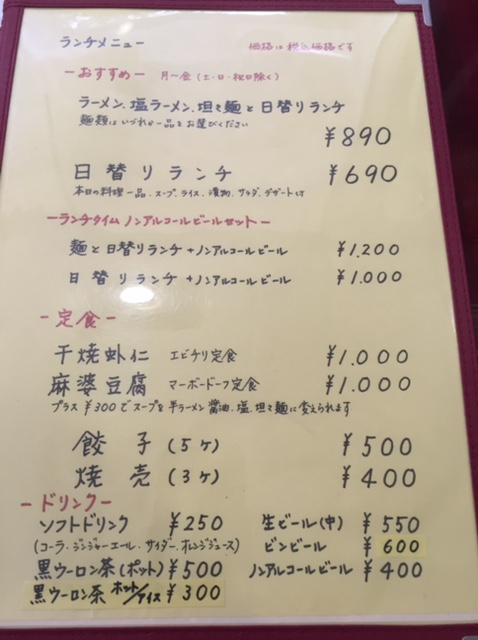 f:id:monkichi64:20160821123328j:image