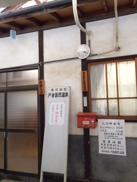 f:id:monkichi64:20160923151913j:image