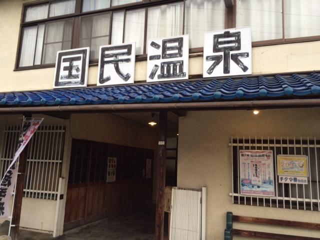 f:id:monkichi64:20160923160506j:image