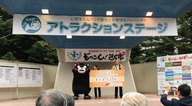 f:id:monkichi64:20161001095952j:image