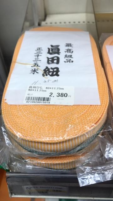 f:id:monkichi64:20161010150839j:image
