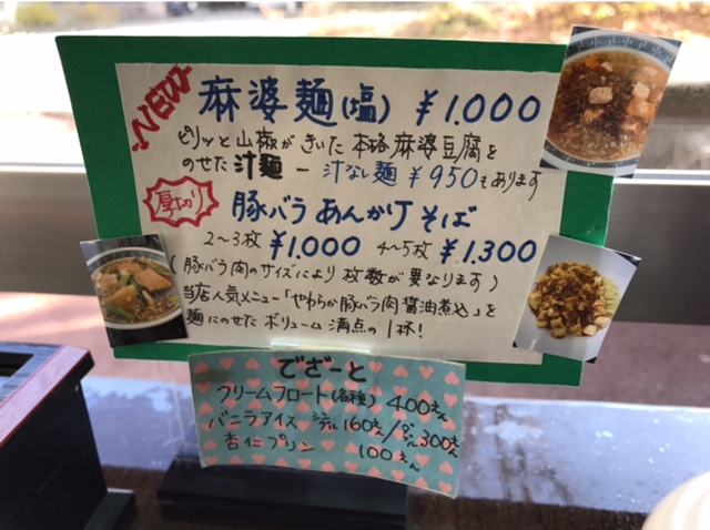 f:id:monkichi64:20161123131423j:image
