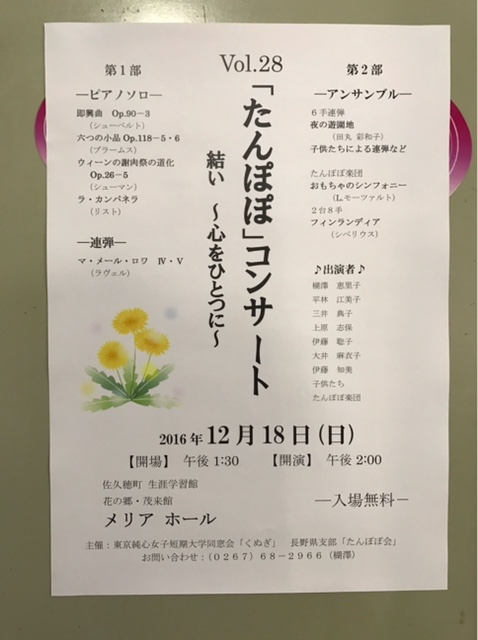 f:id:monkichi64:20161123140243j:image