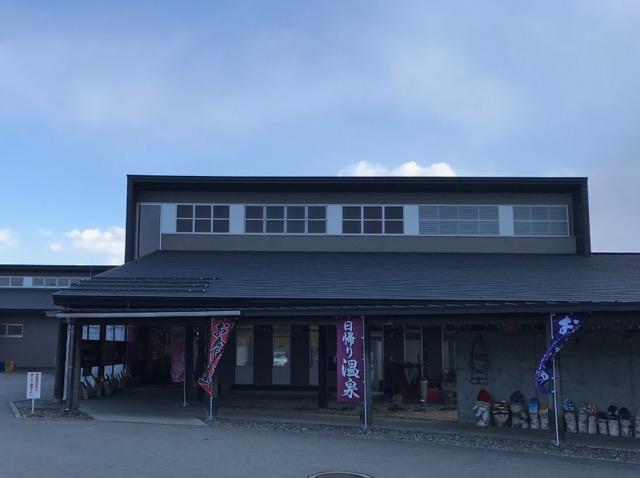 f:id:monkichi64:20161209141352j:image