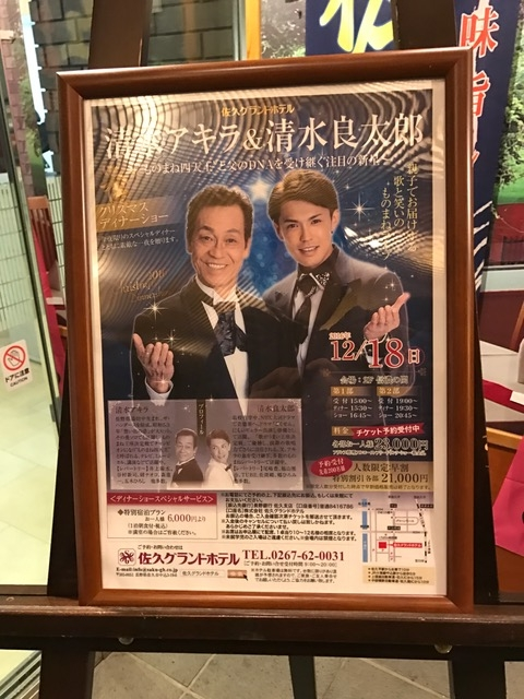 f:id:monkichi64:20161218185119j:image