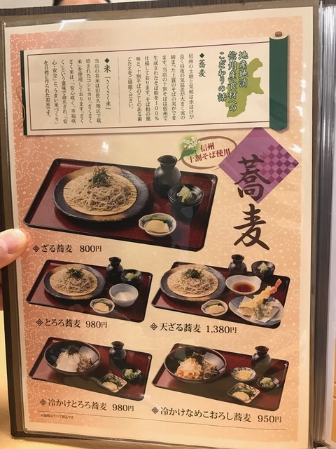 f:id:monkichi64:20170103180455j:image