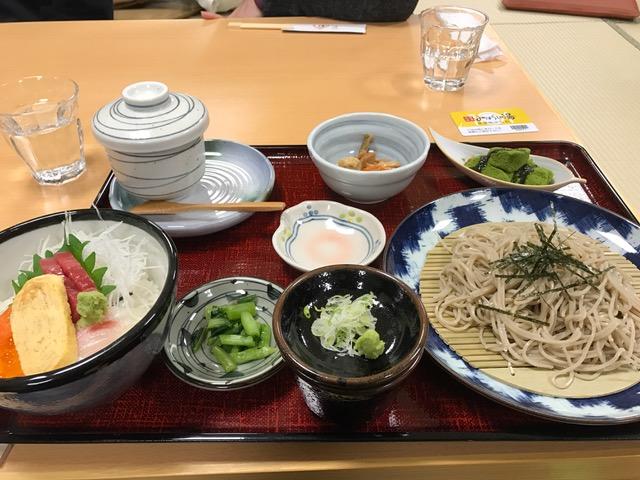 f:id:monkichi64:20170103181635j:image
