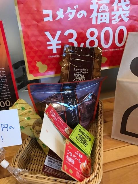 f:id:monkichi64:20170104153437j:image