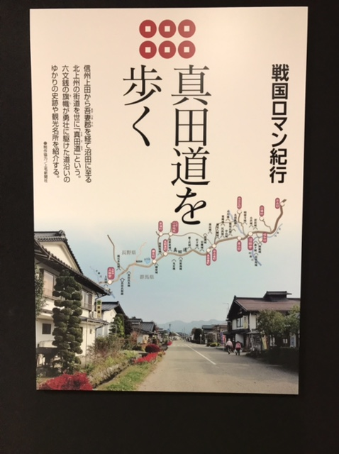 f:id:monkichi64:20170105104706j:image
