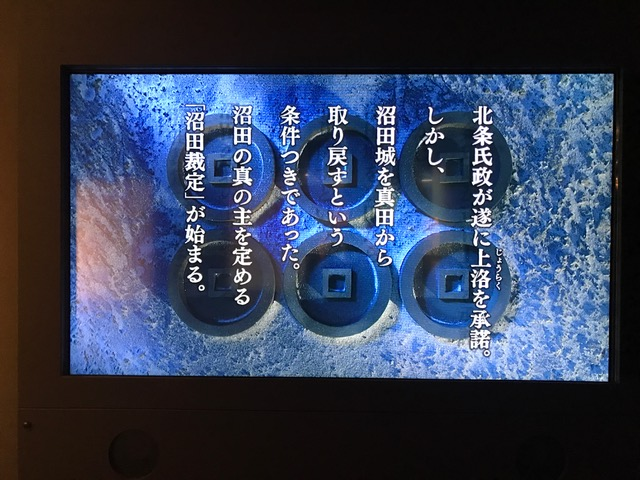 f:id:monkichi64:20170105113112j:image