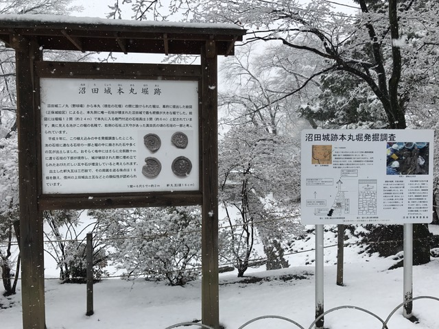 f:id:monkichi64:20170105122127j:image