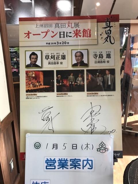 f:id:monkichi64:20170105133815j:image