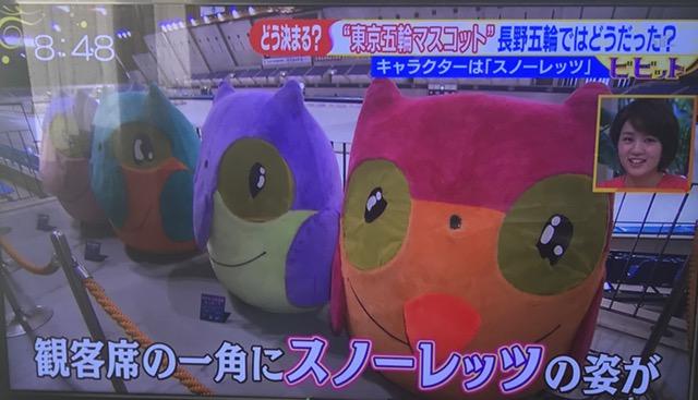 f:id:monkichi64:20170118084848j:image