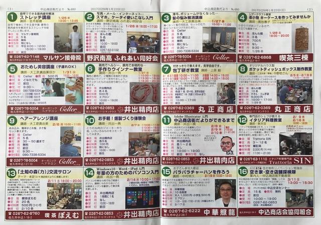 f:id:monkichi64:20170126080638j:image