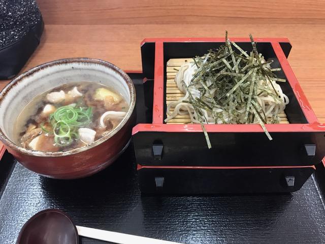 f:id:monkichi64:20170129123214j:image