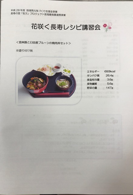 f:id:monkichi64:20170221105959j:image