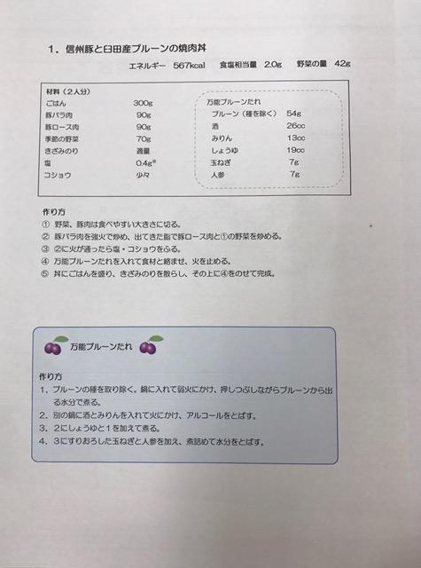 f:id:monkichi64:20170221110007j:image