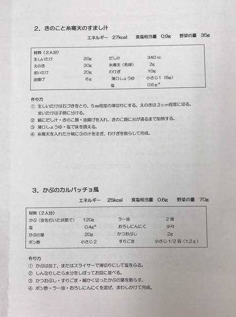 f:id:monkichi64:20170221110013j:image