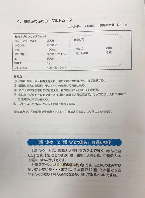 f:id:monkichi64:20170221110023j:image