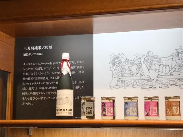f:id:monkichi64:20170226111550j:image