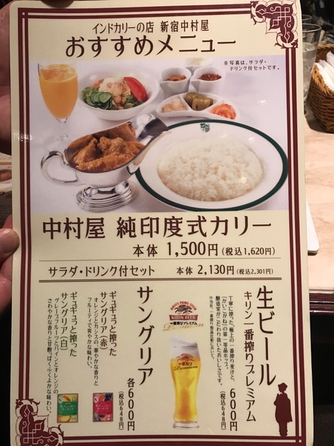 f:id:monkichi64:20170226115442j:image