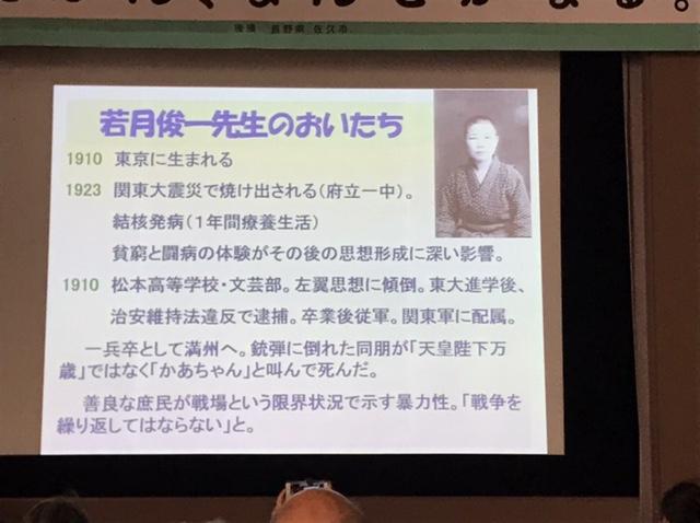 f:id:monkichi64:20170304103421j:image