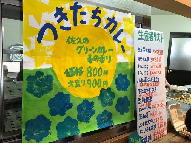 f:id:monkichi64:20170304121016j:image