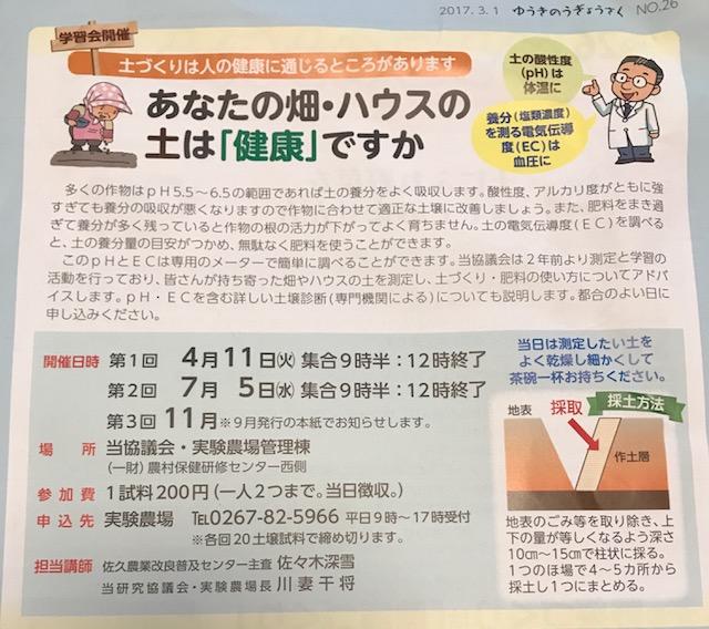 f:id:monkichi64:20170411090328j:image