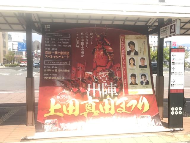 f:id:monkichi64:20170429121121j:image
