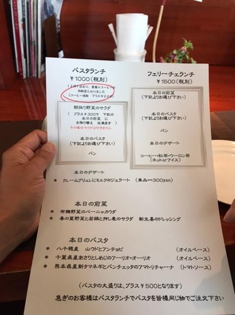 f:id:monkichi64:20170520113351j:image