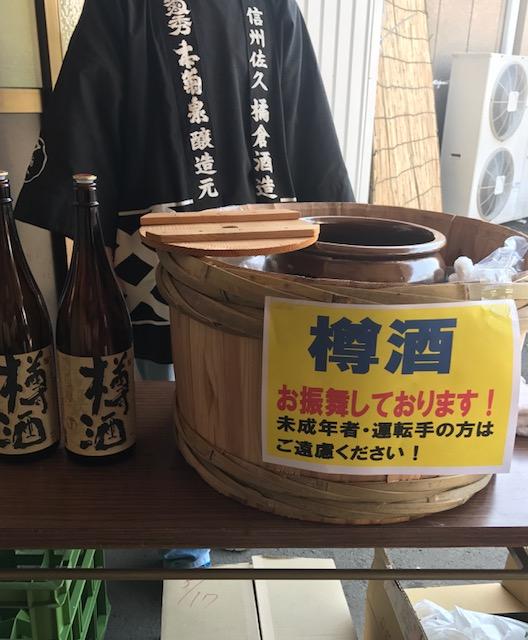 f:id:monkichi64:20170521143505j:image