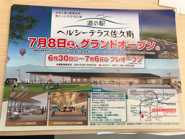 f:id:monkichi64:20170616135400j:image
