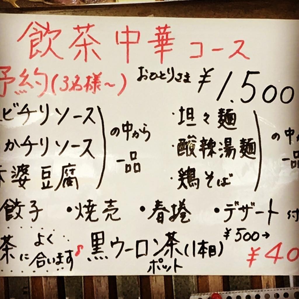f:id:monkichi64:20170715131558j:plain