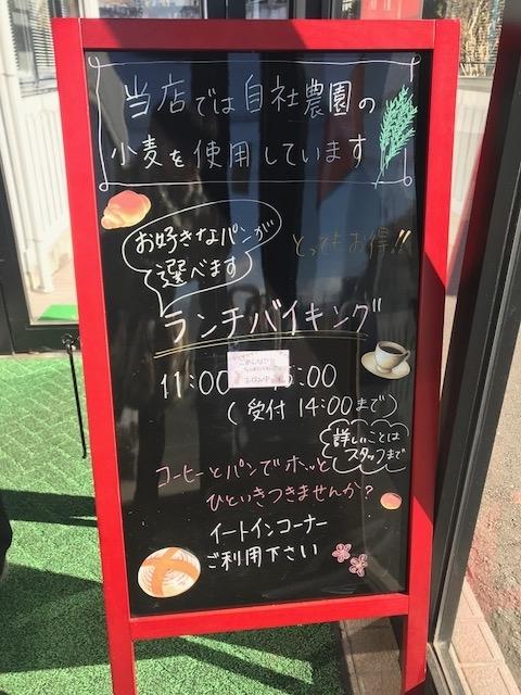 f:id:monkichi64:20180107112939j:plain