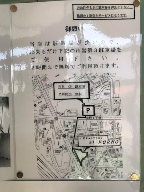 f:id:monkichi64:20180107113016j:plain