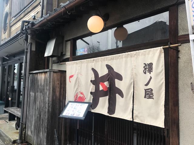 f:id:monkichi64:20180108100355j:plain