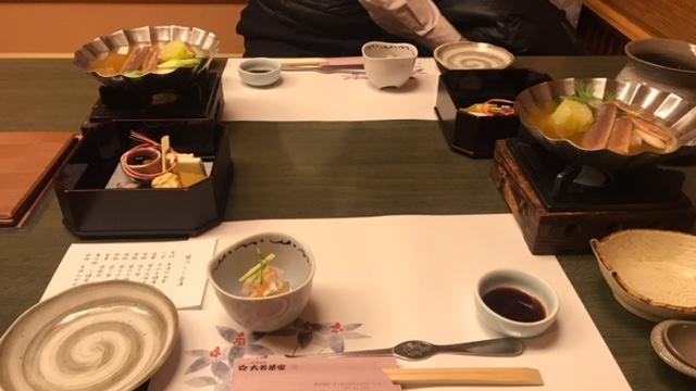 f:id:monkichi64:20180108172923j:plain