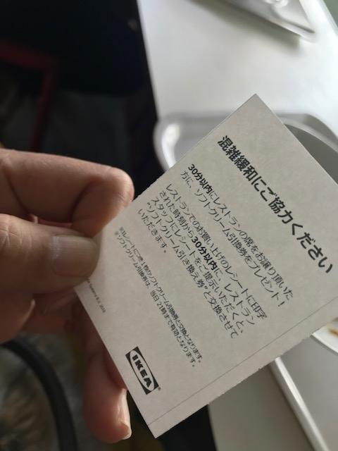 f:id:monkichi64:20180224130917j:plain