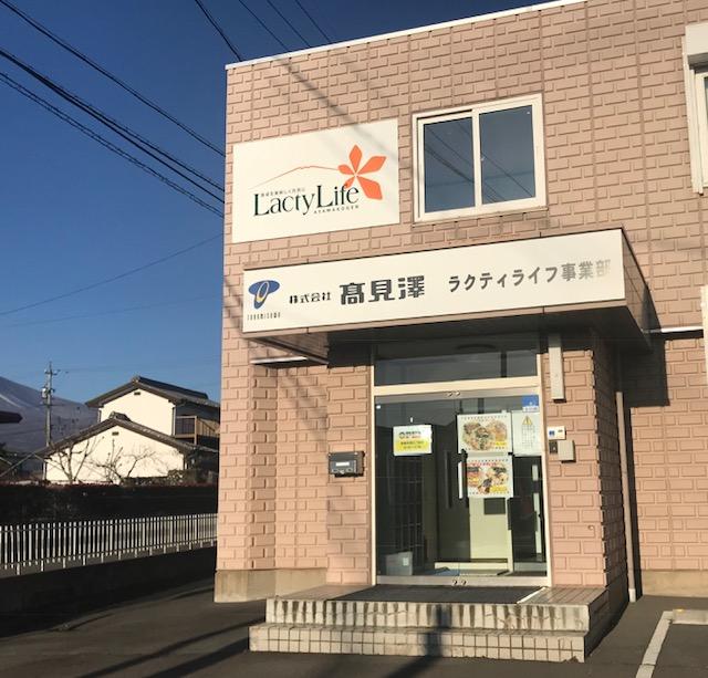 f:id:monkichi64:20180306163420j:plain