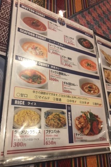 f:id:monkichi64:20180325203553j:plain